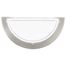 Planet Satin Nikel Wall Light Fitting